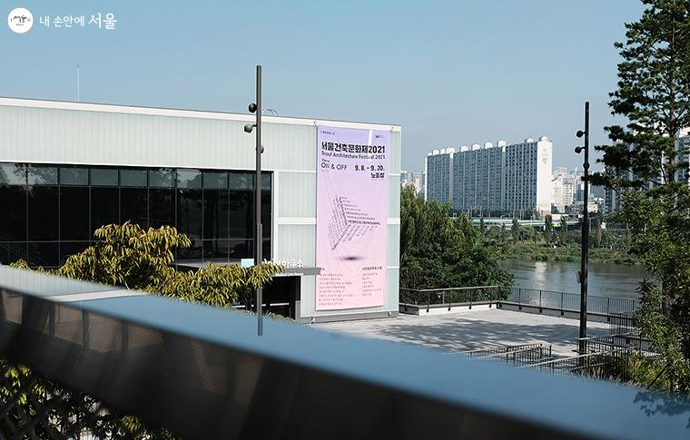 제13회 서울건축문화제 오프라인 전시가 열리고 있는 노들섬